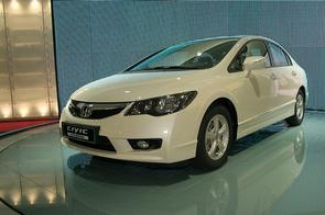Is the Civic hybrid reliable?